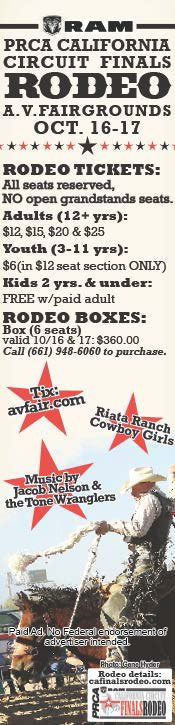 2015 - PRCA rodeo - Edwards web ad - 175px x 72px